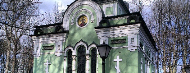 Часовня Святой Блаженной Ксении Петербургской is one of Питер.