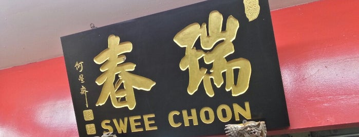 Swee Choon Tim Sum Restaurant is one of Singapore.