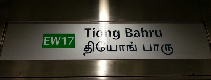 Tiong Bahru MRT Station (EW17) is one of MRT: East West Line.
