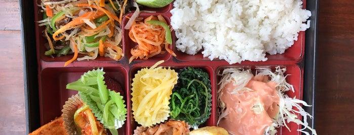 Korean Kitchen Picnic is one of Yeti Trail Adventure.