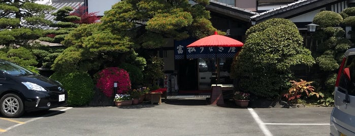 富松うなぎ屋 黒田本店 is one of リピ確定.
