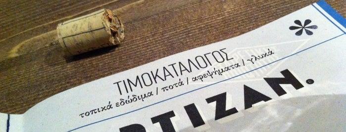 ΑΡΤΙΖΑΝ is one of Coffee, booze, brunch around Athens.
