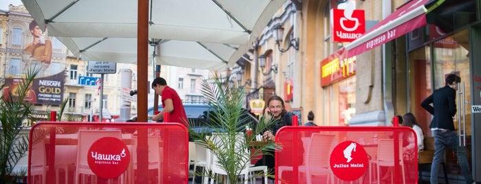 Чашка Espresso Bar is one of Kiev.