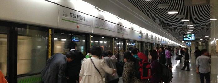 Hongqiao Airport T2 Metro Stn. is one of Metro Shanghai.