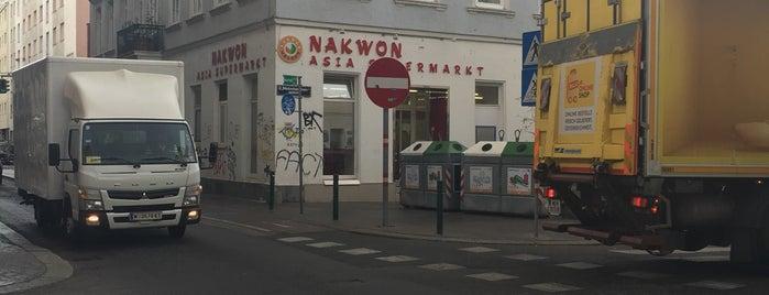 Asia Supermarket Nakwon 2 is one of To-Do List [Wien].