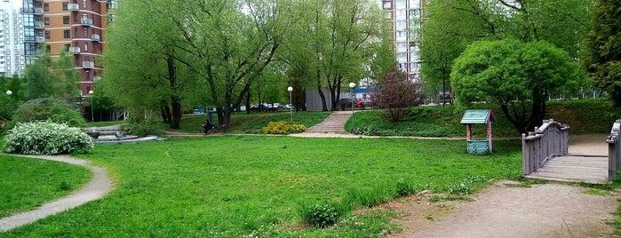 Дворик возле 14 корп 4 is one of дом.