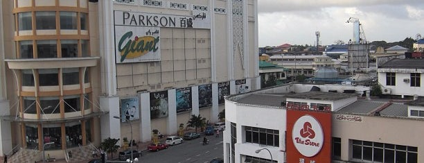 The Store is one of Top 10 favorites places in Kota Bharu, Malaysia.
