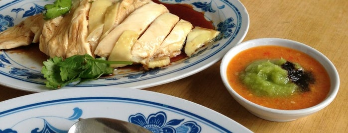 Chicken House (Kampong Chicken Rice) is one of Food.