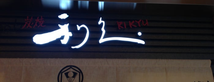 Rikyu is one of future place to eat and visit.