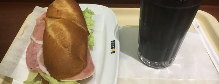 Doutor Coffee Shop is one of My favorite sopts..