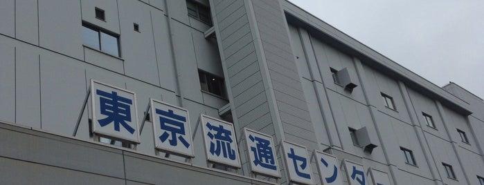 東京流通センター 物流ビルC棟 is one of IDC JP.