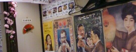 大衆酒場 かぼちゃ 市ヶ谷店 is one of 九段南でさくっと飲むなら.
