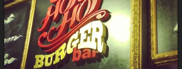 Hot Hot Burger Bar is one of Athens Street Food.