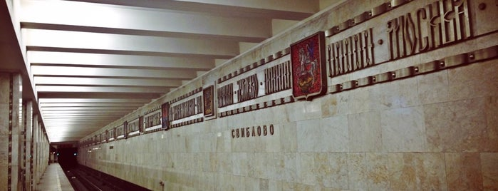 metro Sviblovo is one of Complete list of Moscow subway stations.