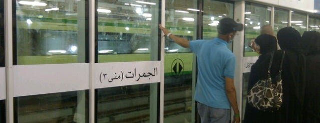 Jamarat Train Station(mina 3) is one of Must visit Place and Food in Saudi Arabia.