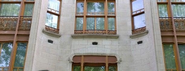 Hotel Solvay is one of Belgium / World Heritage Sites.