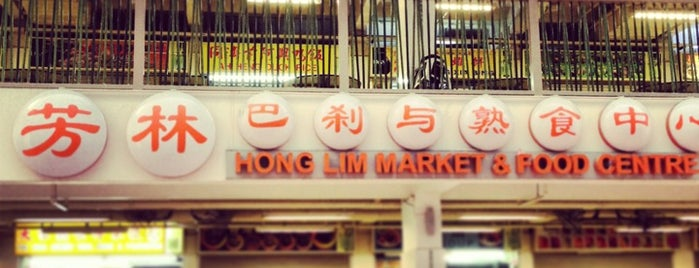 Hong Lim Complex Market & Food Centre is one of The 15 Best Places for a Curry in Singapore.