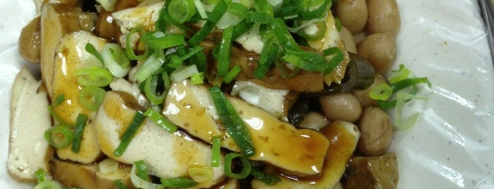 四川特色滷味麵店 is one of Yum.