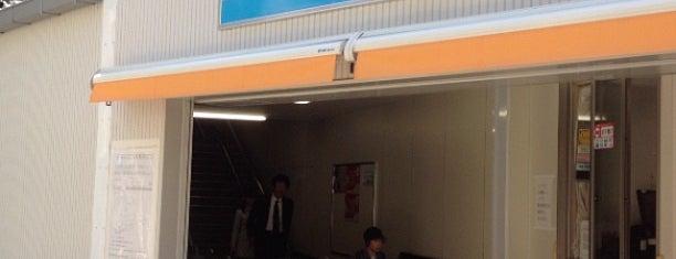 Hemi Station (KK57) is one of 京急本線(Keikyū Main Line).