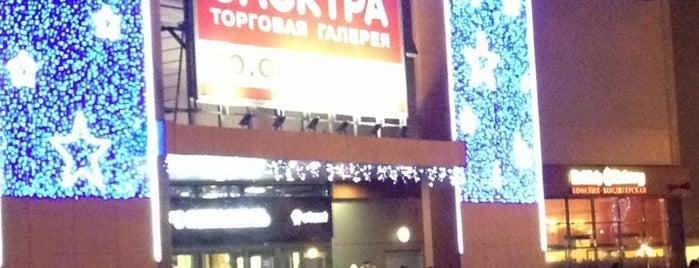 ТЦ «Электра» is one of Торговые центры в Санкт-Петербурге.