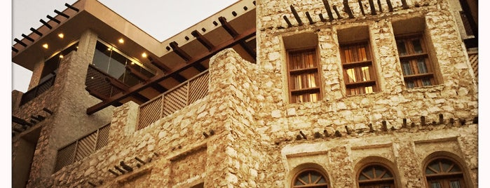 Arumaila Boutique Hotel is one of Doha's Restaurants.