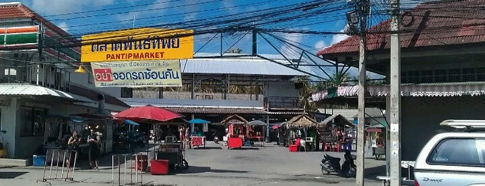 Pantip Night Food Market is one of Ko Phangan.