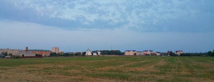 Белоозерск is one of Города Беларуси.