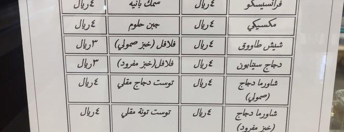 مخابز وحلويات دانة الارياف is one of places.