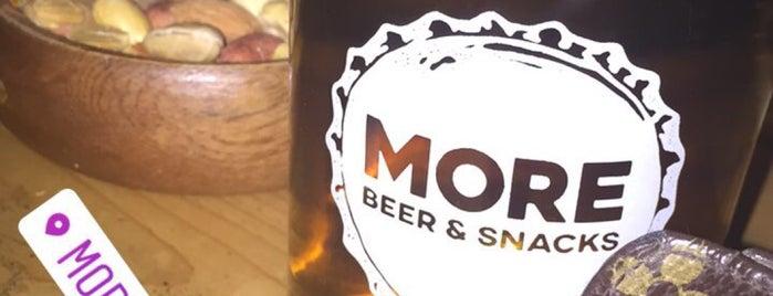More Beer & Snacks is one of İzmir.