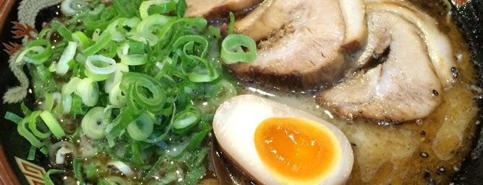 黒龍紅 新市街店 is one of ramen.