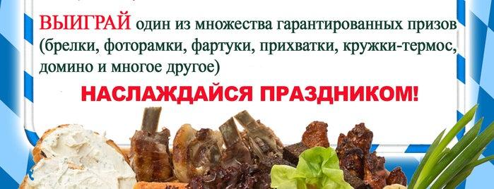 Пив&Ко is one of Октябрьское поле | Рестораны, кафе, бары.