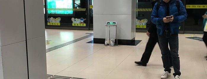 大连路地铁站 Dalian Rd. Metro Stn. is one of Metro Shanghai.