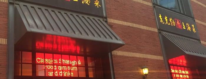 老克勒上海菜 is one of Food/Drink.