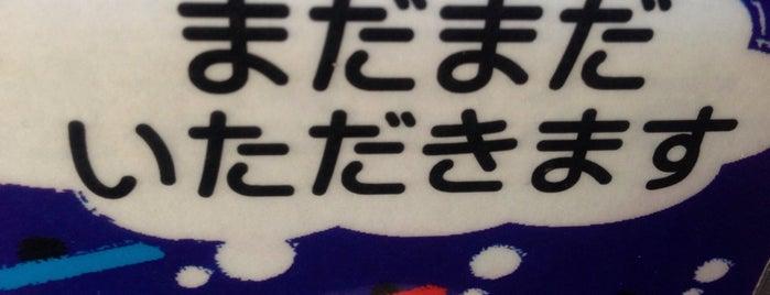 ピッツェリア 馬車道 稲城若葉台店 is one of Top picks for Restaurants.
