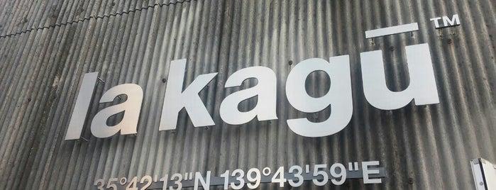 la kagu is one of Japan - Tokyo.