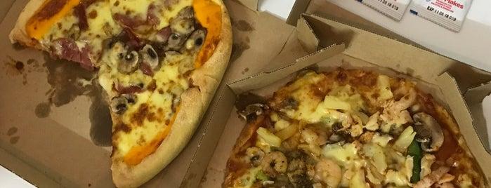 Domino's Pizza is one of Makan @ PJ/Subang (Petaling) #7.