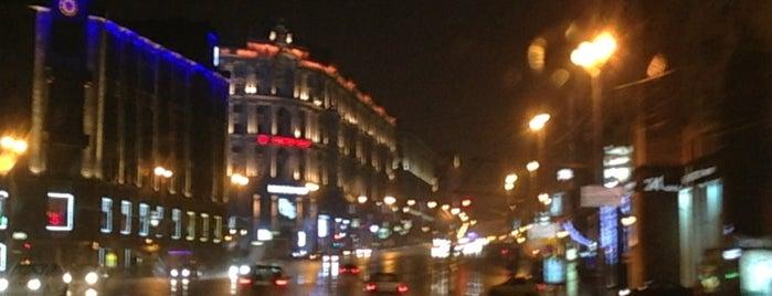 Central Telegraph is one of 100 примечательных зданий Москвы.