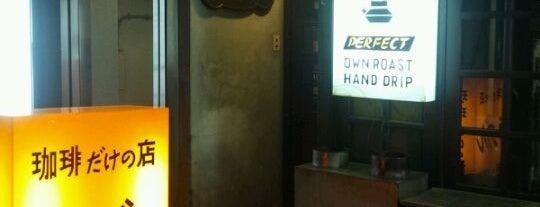 Cafe de l'ambre is one of Japan - Tokyo.