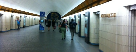 metro Petrogradskaya is one of Метро Санкт-Петербурга.