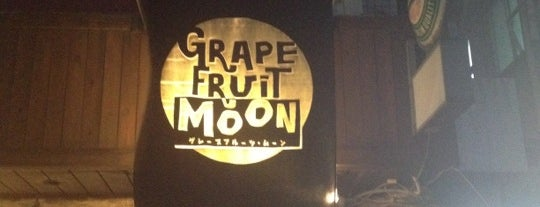 Grapefruit Moon is one of ライブハウス.