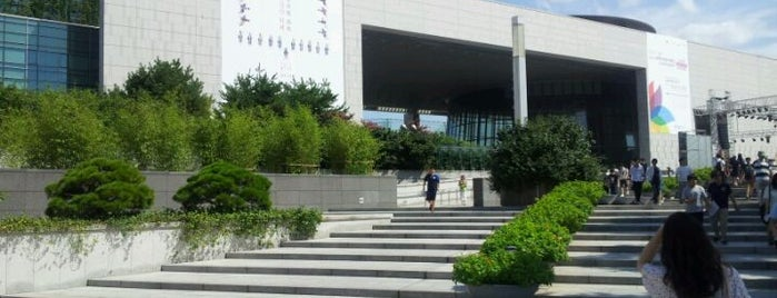 National Museum of Korea is one of 한국인이 꼭 가봐야 할 국내 관광지(Korea tourist,大韓民国観光地).