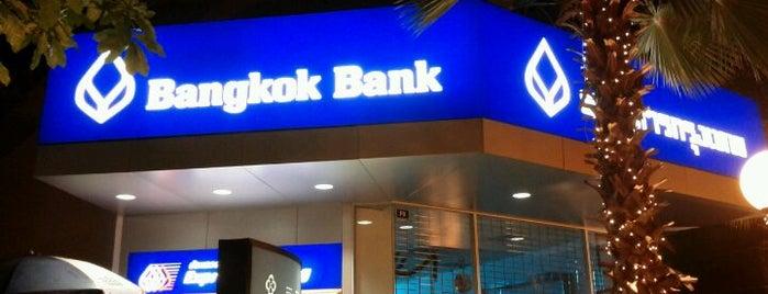 Bangkok Bank is one of The Circle Ratchapruk.