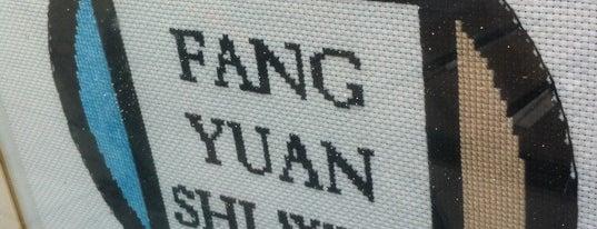 Fang Yuan Shi Wu is one of Mat.