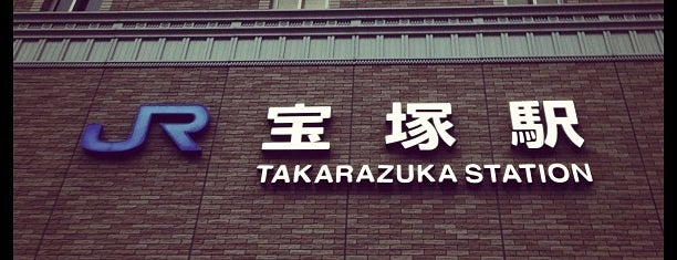 JR Takarazuka Station is one of 近畿.
