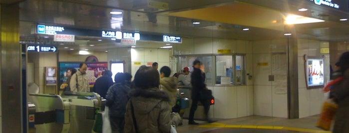 Korakuen Station is one of 読売巨人軍.