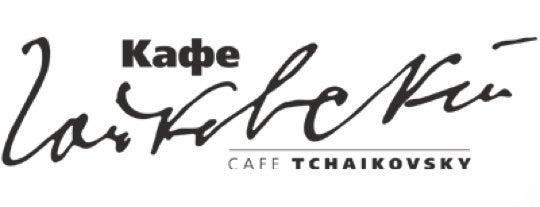 Чайковский в Тифлисе is one of Novikov Restaurant Group.