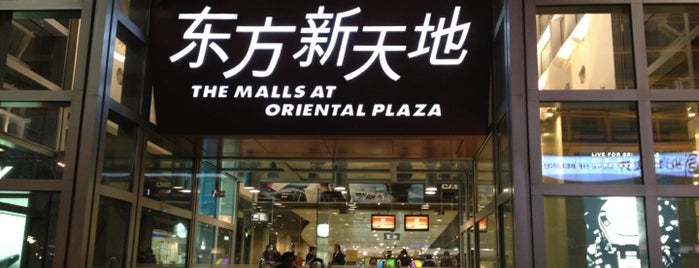 The Malls at Oriental Plaza is one of China.