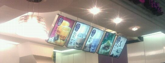 Chatime is one of Uber Yogurt.