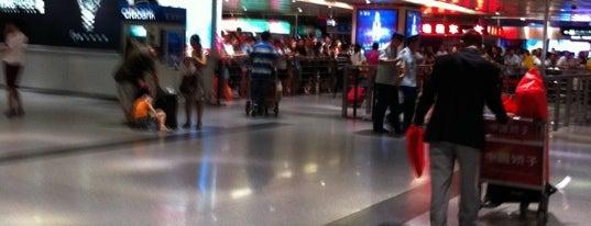 Chengdu Shuangliu International Airport (CTU) is one of World Airports.