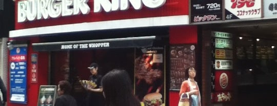 Burger King is one of 渋谷.